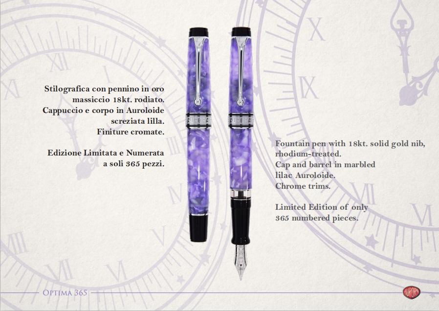 アウロラ オプティマ365 リッラ 万年筆