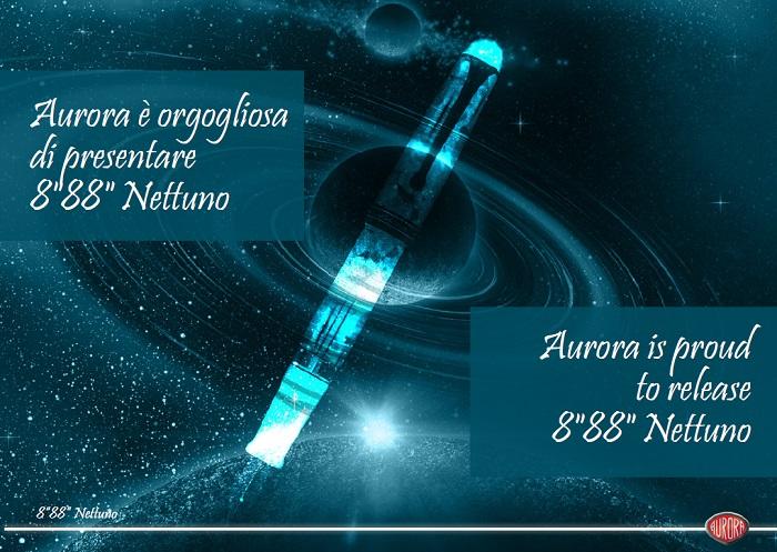 アウロラ 888 ネットゥーノ海王星 003