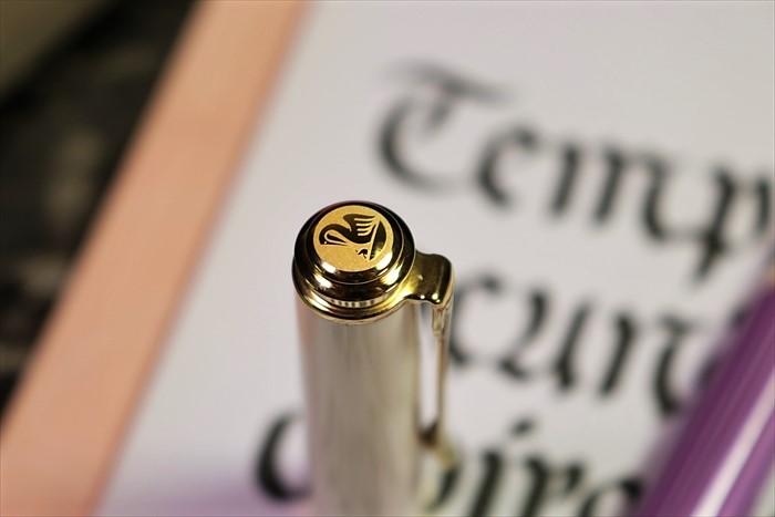 ペリカン M600 バイオレットホワイト 万年筆